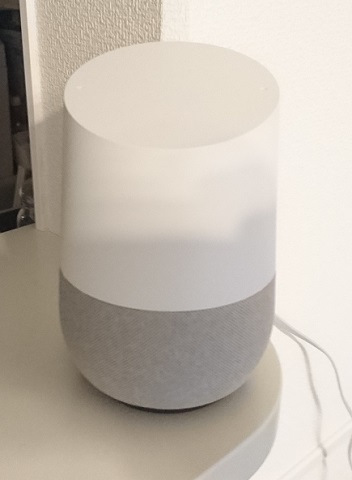google_home_single