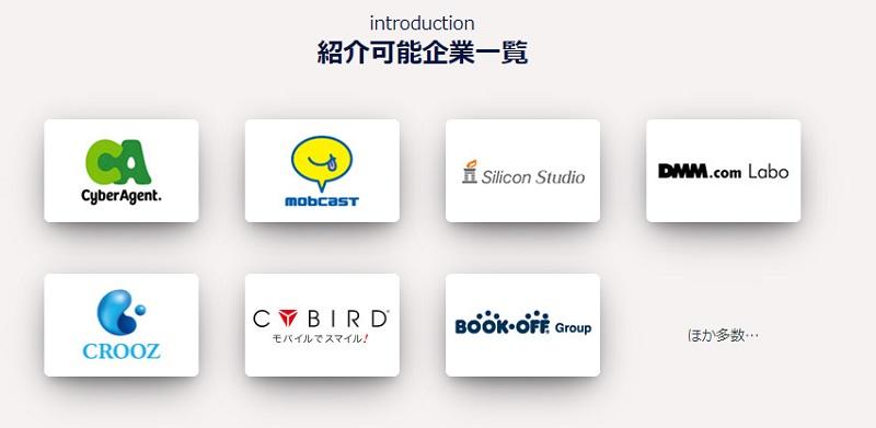php_geek_job_company