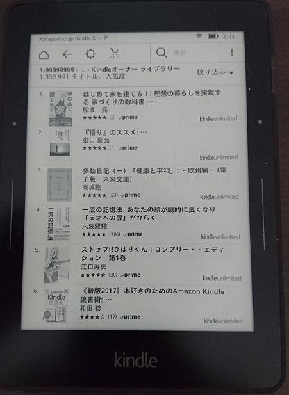 kindle owner library
