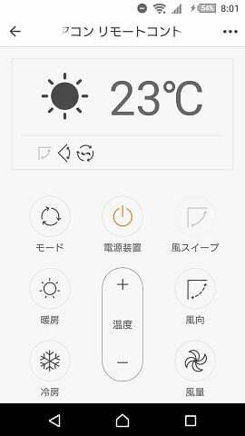 magic_cube-air_conditioner