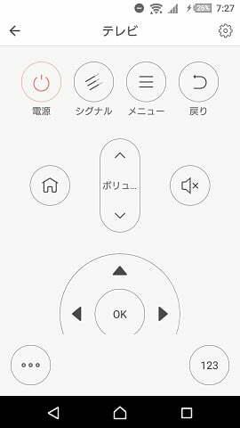 magic_cube-tv