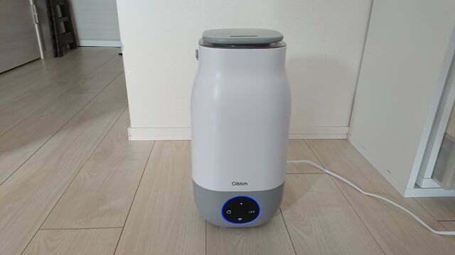 oittm-humidifier-3