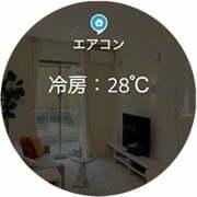 echo_spot_aircon