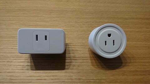 meross-smart-plug_02