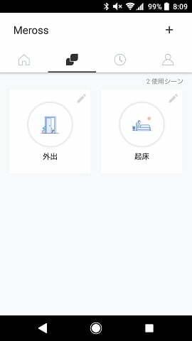meross-smart-plug_06